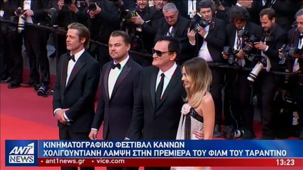 Αποθεώθηκε ο Κουέντιν Ταραντίνο στις Κάννες