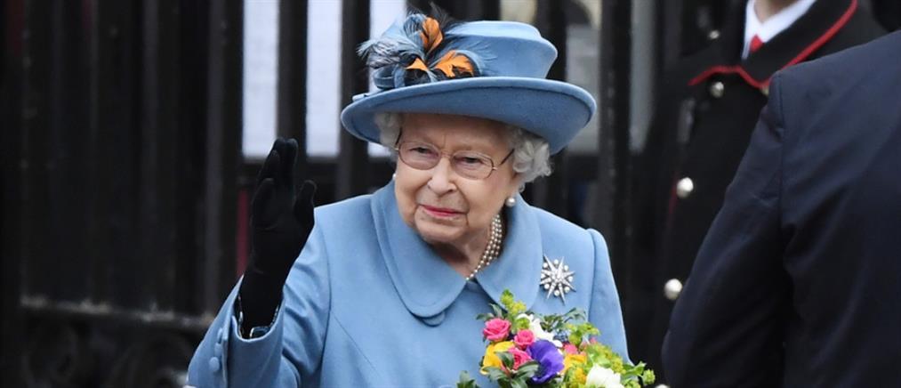 Βρετανία: διάγγελμα της βασίλισσας Ελισάβετ για τον κορονοϊό