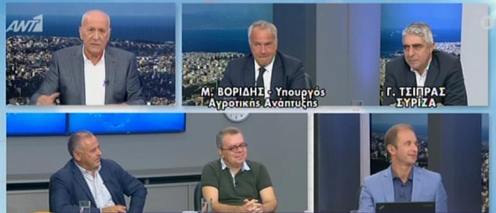 Βορίδης – Τσίπρας στον ΑΝΤ1: αντιπαράθεση για το Μεταναστευτικό και τη Μόρια (βίντεο)