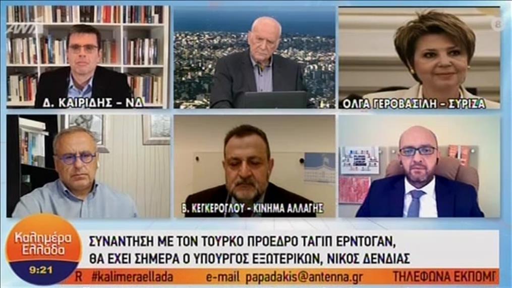 """Πολιτική συζήτηση στην εκπομπή """" Καλημέρα Ελλάδα"""""""