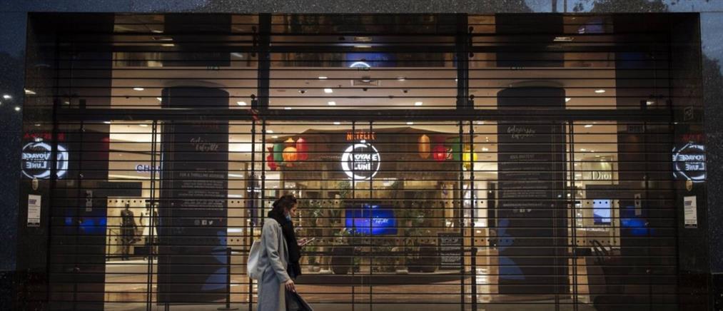 Κορονοϊός – Γαλλία: ακόμη πιο σκληρό lockdown έφερε το 2021