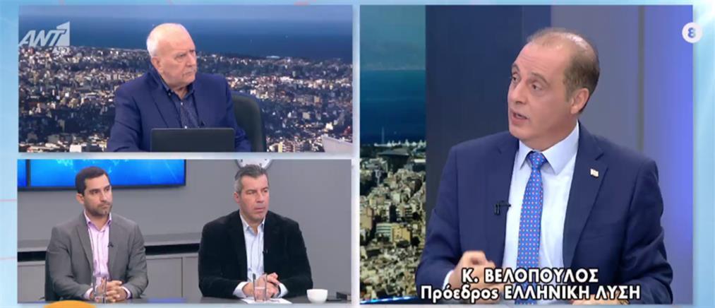 """Βελόπουλος στον ΑΝΤ1: η ΝΔ εφαρμόζει το """"Νόμος και Τάξη"""" για ν' αλλάξει την ατζέντα (βίντεο)"""