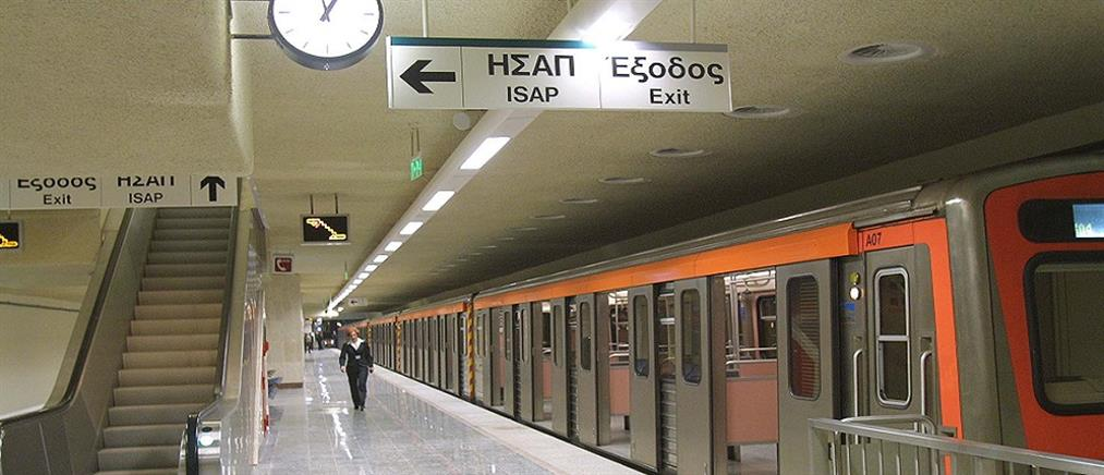 Μετρό: Κλειστοί σταθμοί με εντολή της Αστυνομίας