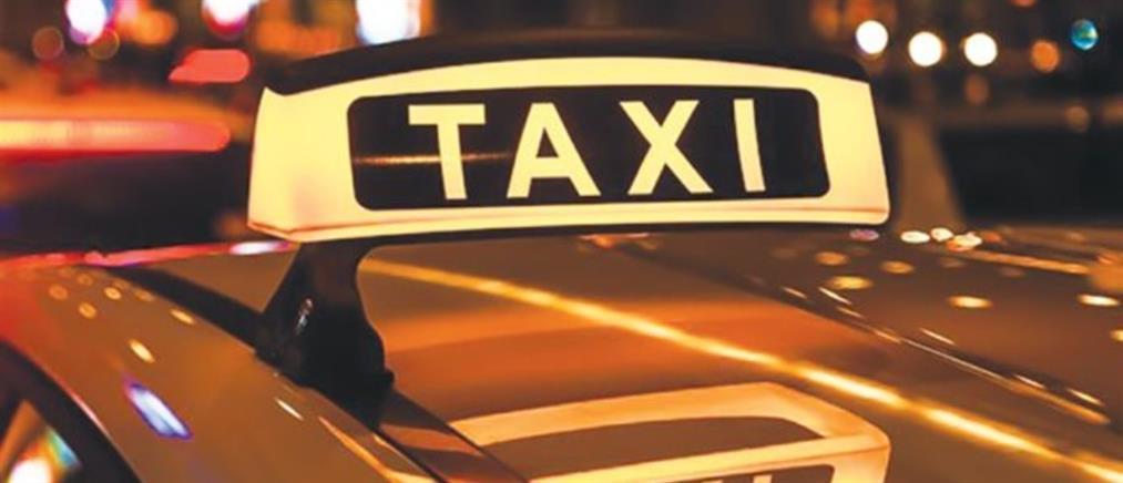 Πυροβολισμοί στην Αθήνα - Οι δράστες άφησαν όπλο μέσα σε ταξί