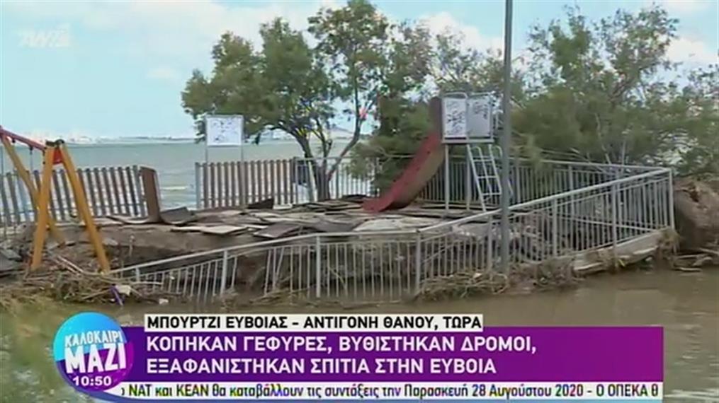 Εύβοια: Εικόνες βιβλικής καταστροφής από τη θεομηνία