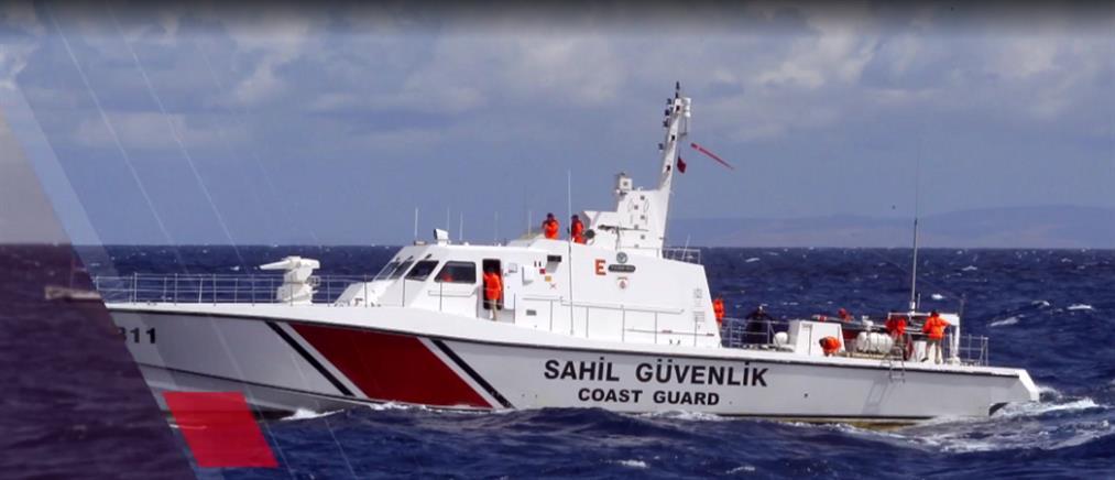 Ίμια: Τούρκοι Λιμενικοί απείλησαν ψαράδες με πολυβόλο (βίντεο)