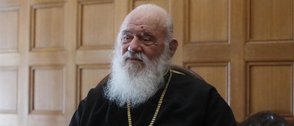 Αρχιεπισκοπή: Ο Ιερώνυμος και οι Μητροπολίτες σέβονται όλες τις θρησκείες