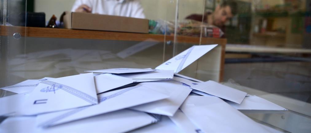 Ψήφος αποδήμων: Στα χέρια των κομμάτων η πρόταση 4 σημείων της κυβέρνησης