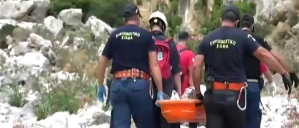 Βίντεο από την επιχείρηση ανάσυρσης της νεκρής πεζοπόρου από φαράγγι της Κρήτης