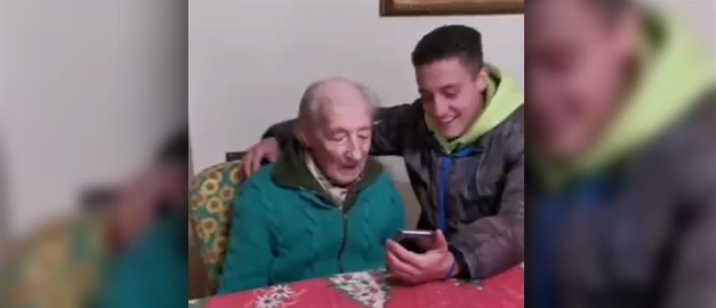 Μέσι: δώρο γενεθλίων στον 100χρονο φανατικό οπαδό του (βίντεο)