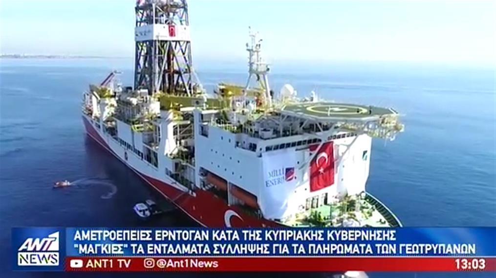 Ηχηρό μήνυμα Αθήνας και Βρυξελλών στον Ερντογάν για τις τουρκικές προκλήσεις
