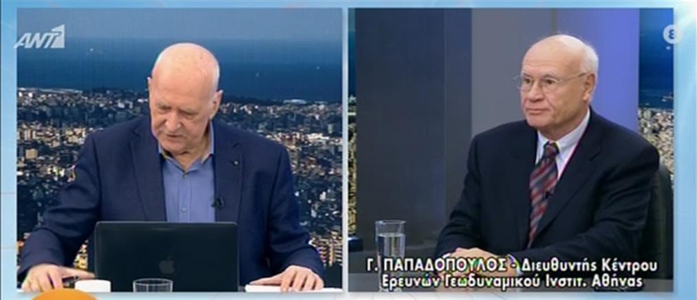 Ο Γ.Παπαδόπουλος στον ΑΝΤ1 για την αυξημένη σεισμική δραστηριότητα (βίντεο)