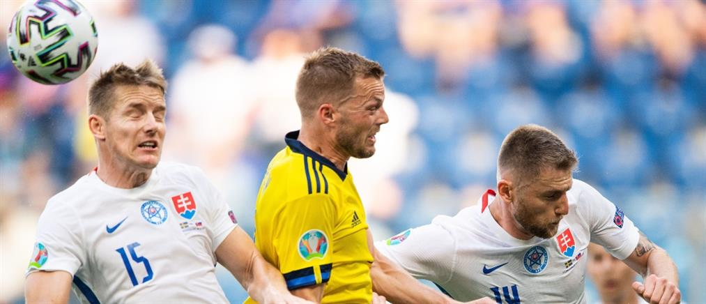 Euro 2020: Η Σουηδία νίκησε την Σλοβακία (βίντεο)
