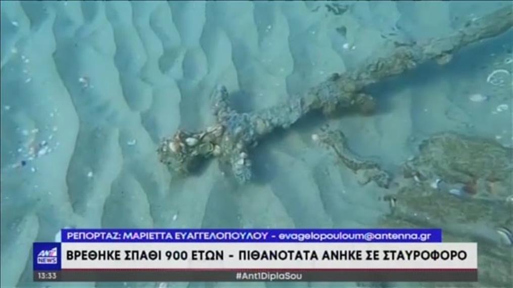 Σπαθί 900 ετών βρέθηκε στη θάλασσα