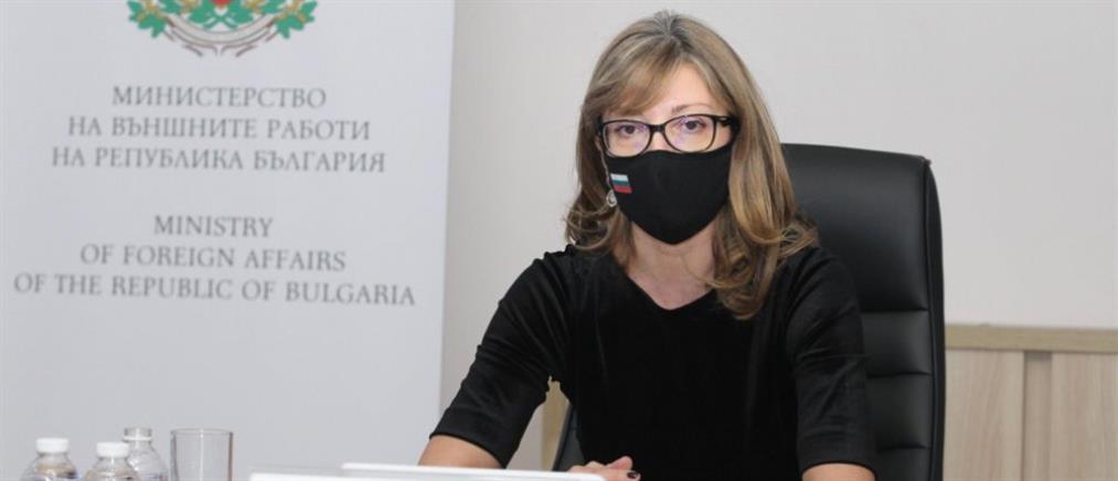 ΕΕ: Η Βουλγαρία μπλόκαρε τις ενταξιακές διαπραγματεύσεις με τη Βόρεια Μακεδονία
