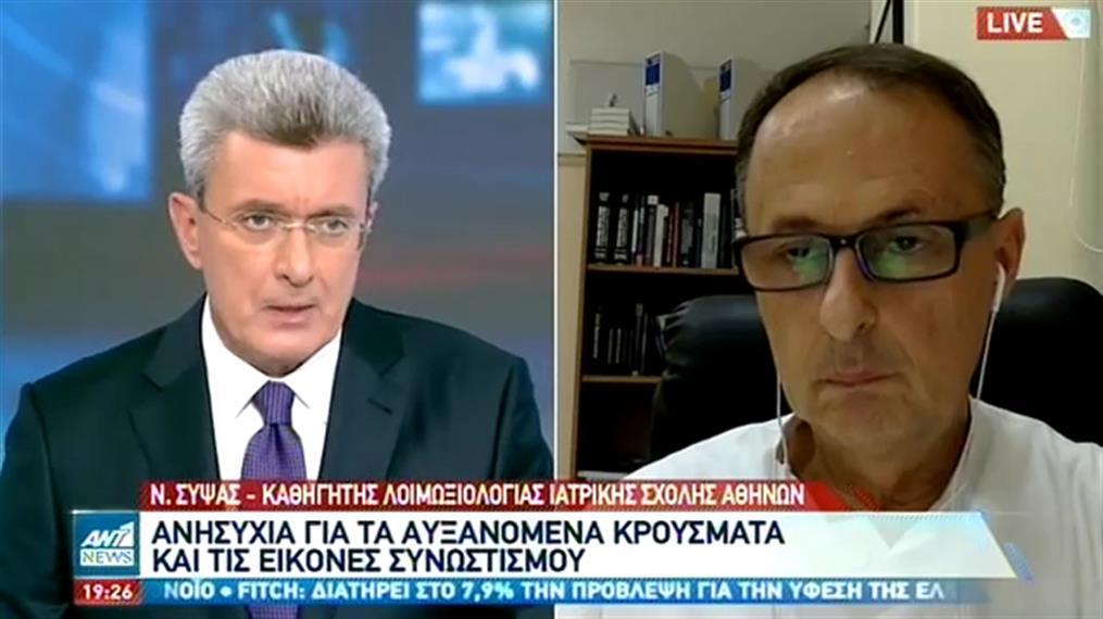 """Σύψας στον ΑΝΤ1: Η Αττική το """"καυτό"""" σημείο της επιδημίας στην Ελλάδα"""