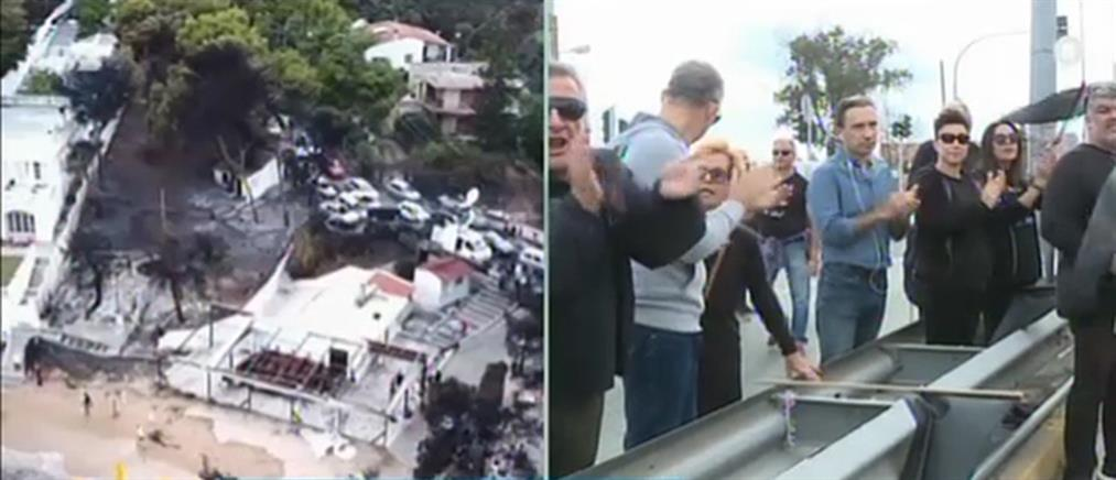 37ος Μαραθώνιος: το συγκινητικό μήνυμα διαμαρτυρίας των πυρόπληκτων στο Μάτι (βίντεο)