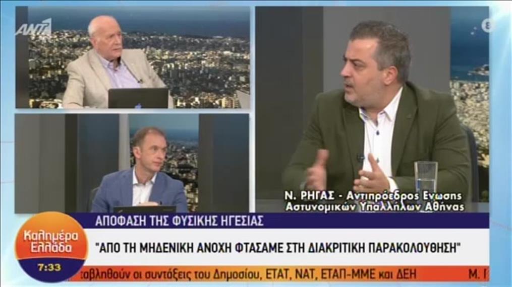 Ο Νίκος Ρήγας στην εκπομπή «Καλημέρα Ελλάδα»