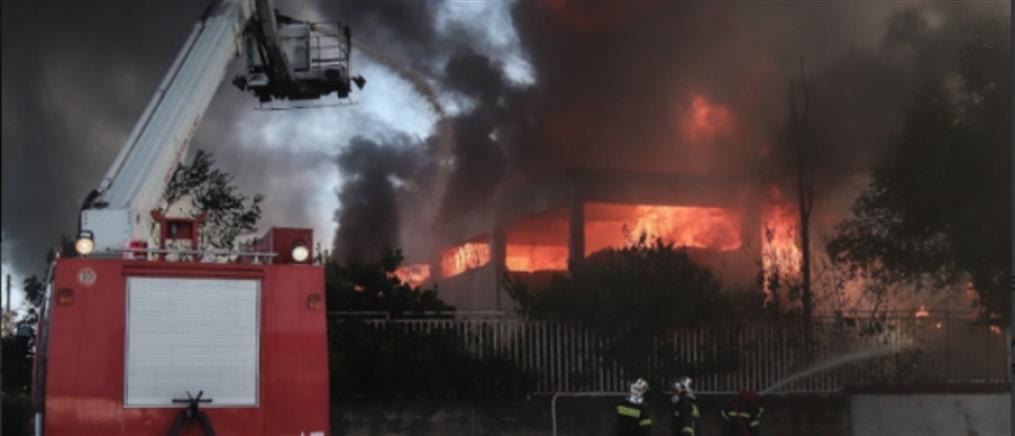 Μεταμόρφωση: Επικίνδυνοι καπνοί λόγω της φωτιάς - Οδηγίες προστασίας