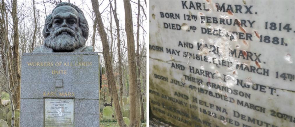 Βεβηλώθηκε ο τάφος του Καρλ Μαρξ (εικόνες)