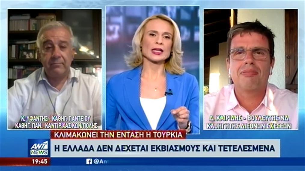 Υφαντής και Καιρίδης στον ΑΝΤ1 για τις τουρκικές προκλήσεις