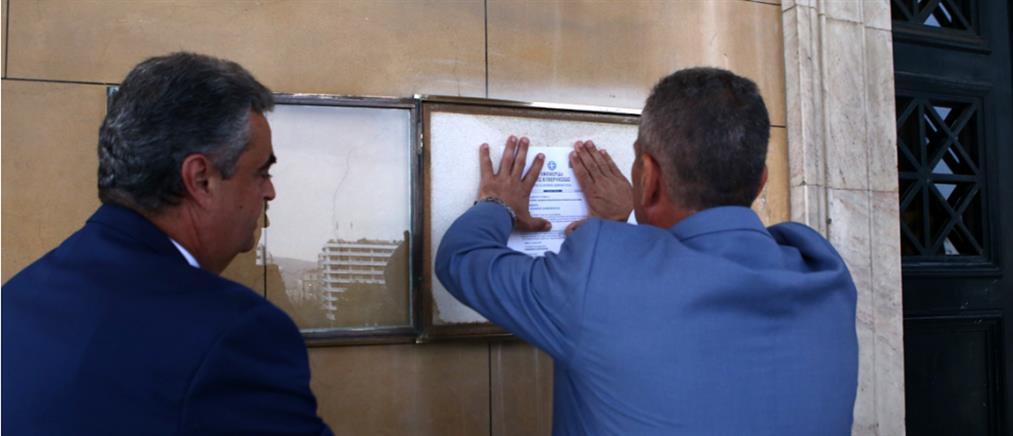 Εκλογές στις 7 Ιουλίου: Θυροκολλήθηκε το διάταγμα για τη διάλυση της Βουλής