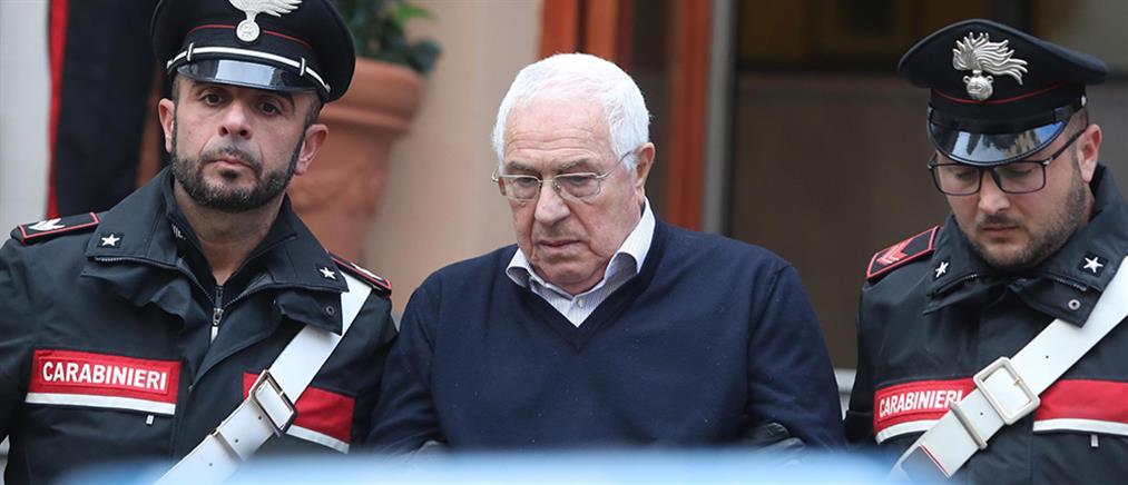 """Μεγάλη επιχείρηση κατά της ιταλικής μαφίας - Συνελήφθη ο """"αρχινονός"""" (βίντεο)"""