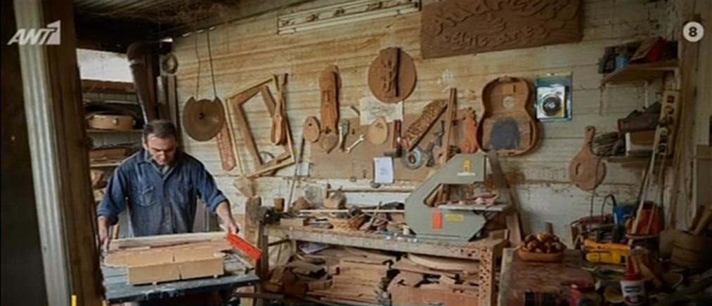 Βασίλης Ιωαννίδης: Δίνει πνοή στο ξύλο, κατασκευάζοντας μουσικά όργανα (βίντεο)