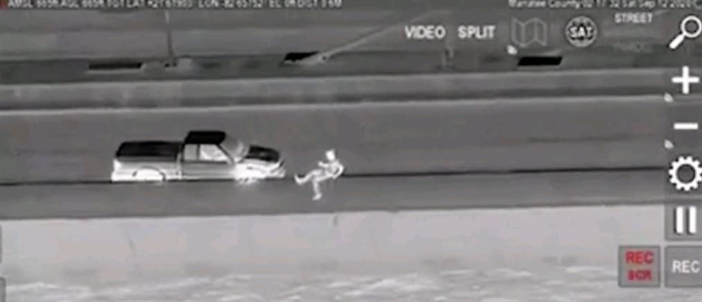 Αστυνομικοί έσωσαν ύποπτο που καταδίωκαν  (βίντεο)
