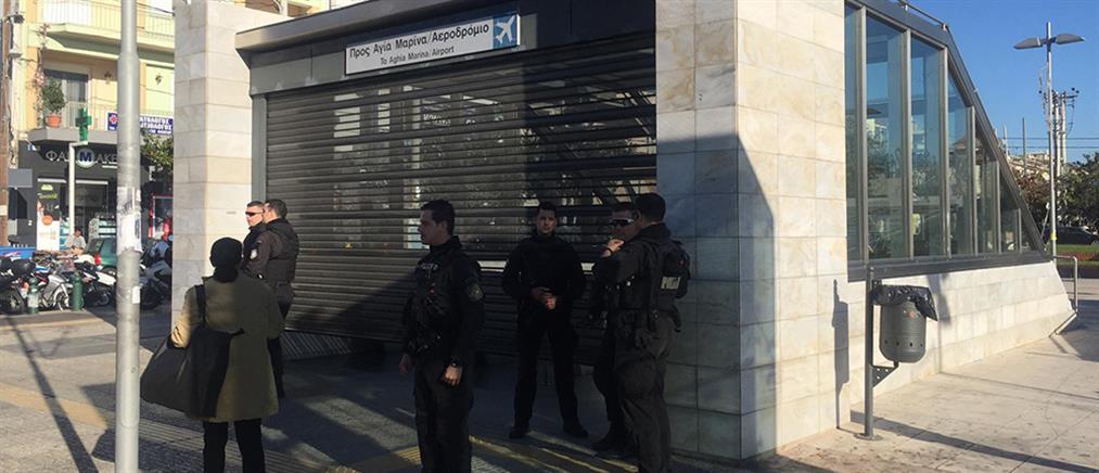 Τηλεφώνημα για βόμβα στο Μετρό - Κλειστοί σταθμοί