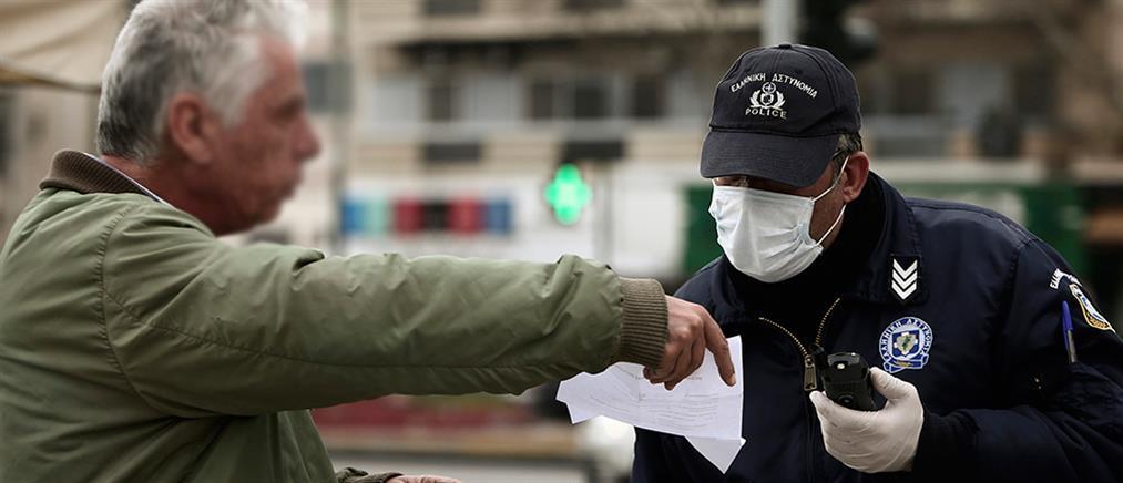 Κορονοϊός: Πιό αυστηρή απαγόρευση κυκλοφορίας σε 5 Δήμους
