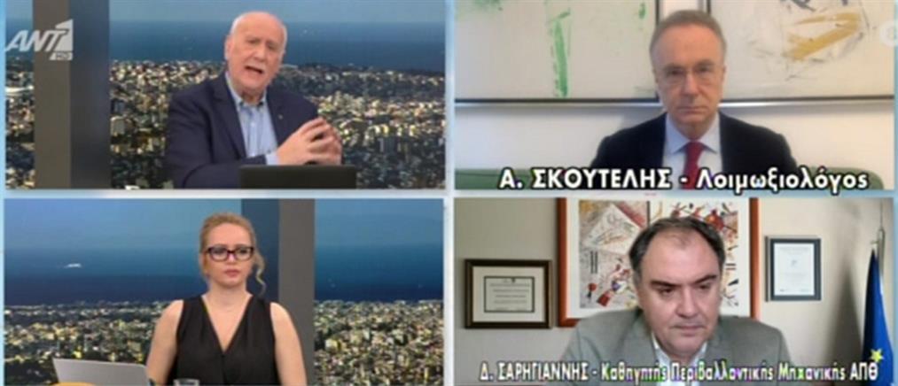 Κορονοϊός - Σκουτέλης: Την επόμενη εβδομάδα θα έχουμε τα χειρότερα (βίντεο)