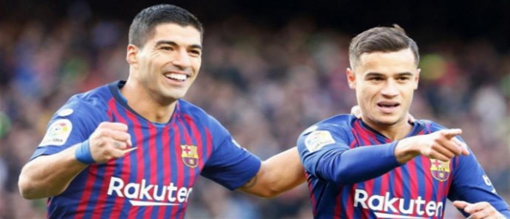 """Η Μπαρτσελόνα... ξεφτίλισε την Ρεάλ Μαδρίτης στο """"Clasico"""""""