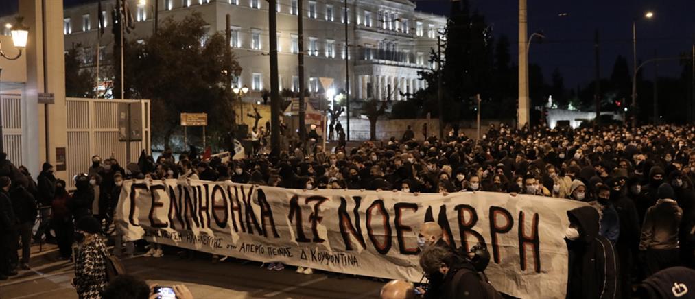 Πορεία στο κέντρο της Αθήνας για τον Δημήτρη Κουφοντίνα