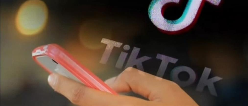 TikTok: Σοκάρουν οι αποκαλύψεις για θανάτους σε ριψοκίνδυνα παιχνίδια (βίντεο)