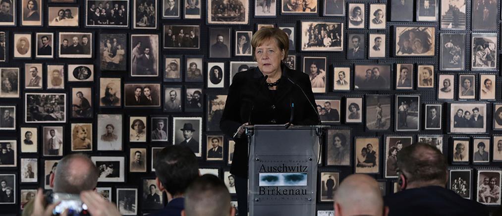 Η Μέρκελ για πρώτη φορά στο στρατόπεδο Άουσβιτς (βίντεο)