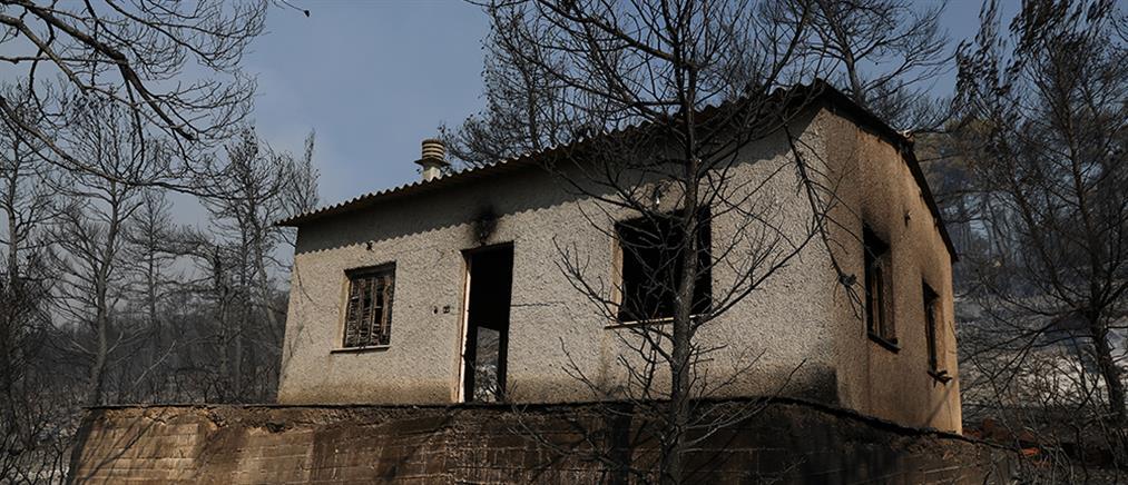 Πυρόπληκτες περιοχές: συνεχίζονται οι έλεγχοι των κτηρίων