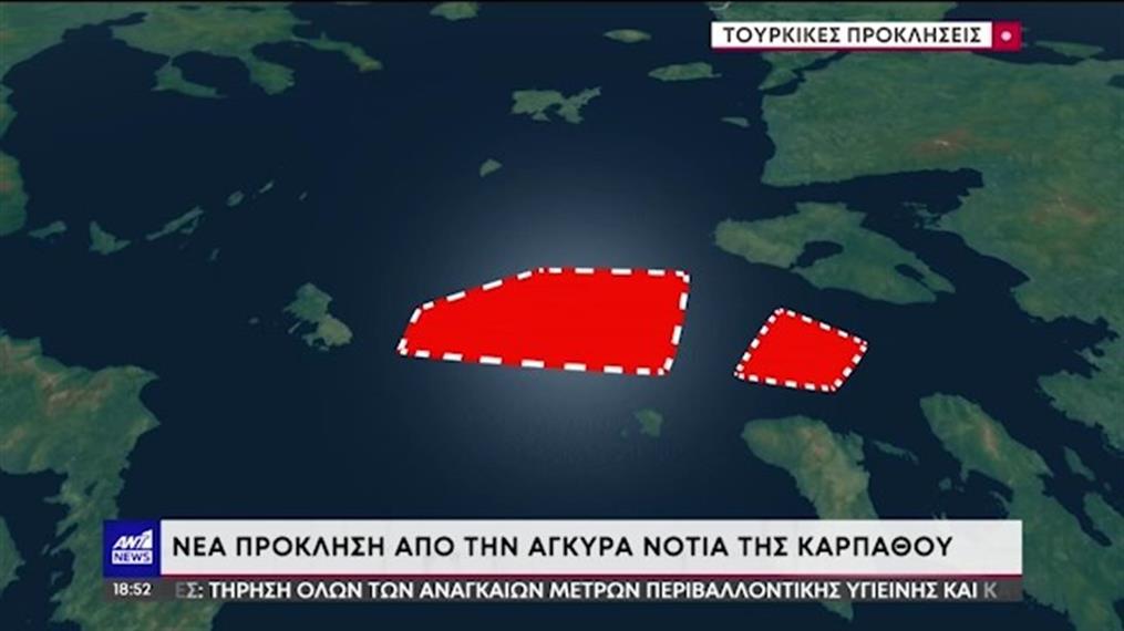 Προκαλούν εκ νέου οι Τούρκοι