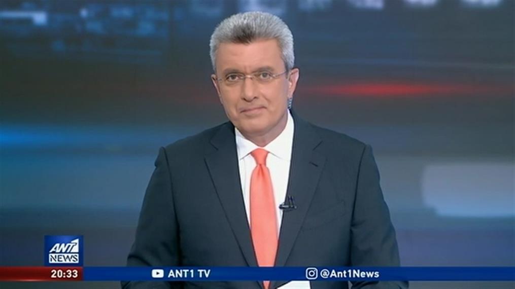ANT1 NEWS 14-07-2020 ΣΤΙΣ 19:30