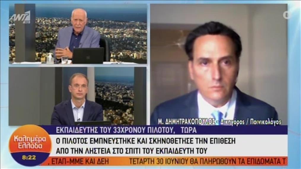 """Ο εκπαιδευτής πιλότος του Μπάμπη Αναγνωστόπουλου στο """"Καλημέρα Ελλάδα"""""""