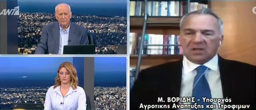 Βορίδης στον ΑΝΤ1: θα επιδοτηθούν όλοι οι πληττόμενοι αγρότες από τον κορονοϊό (βίντεο)