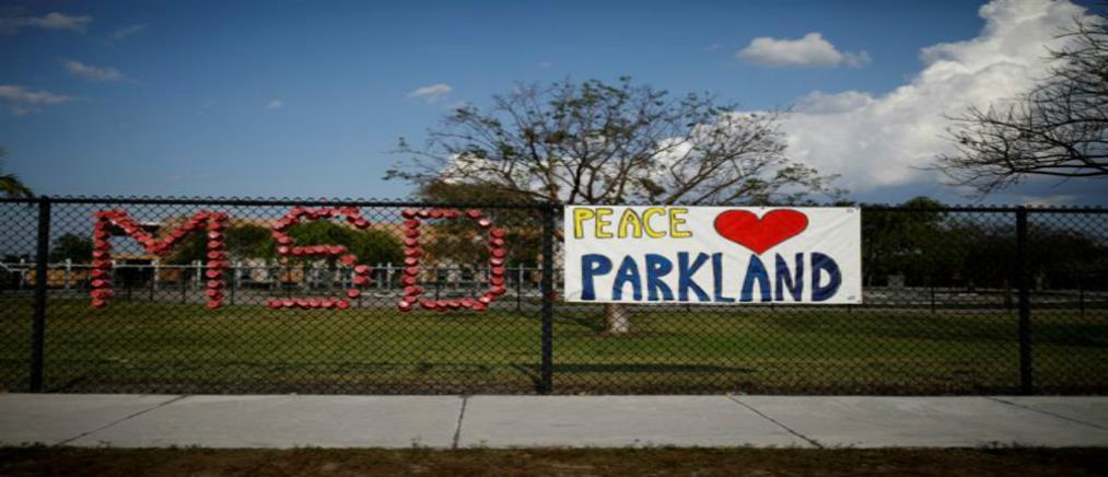 Μακελειό Πάρκλαντ: Δεύτερη αυτοκτονία μαθητή επιζώντα σε μία εβδομάδα