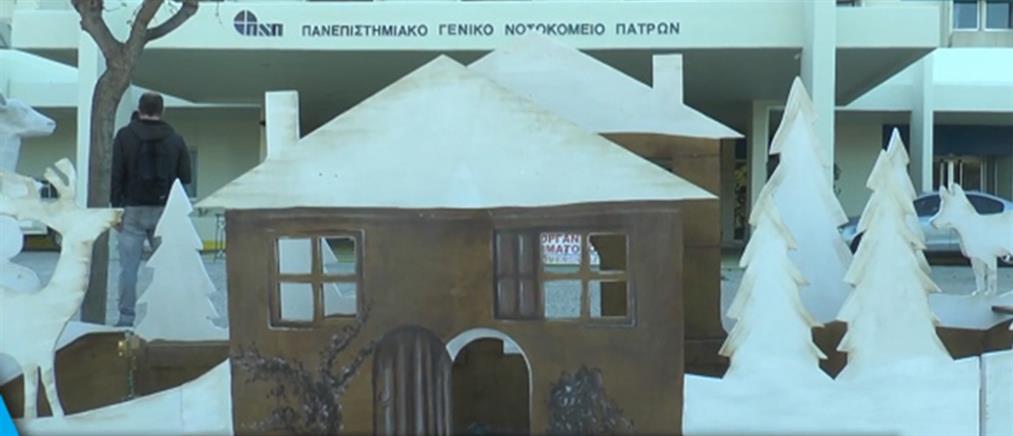 Χριστούγεννα - Πάτρα:  Ο Δήμος στόλισε τα νοσοκομεία της πόλης (εικόνες)