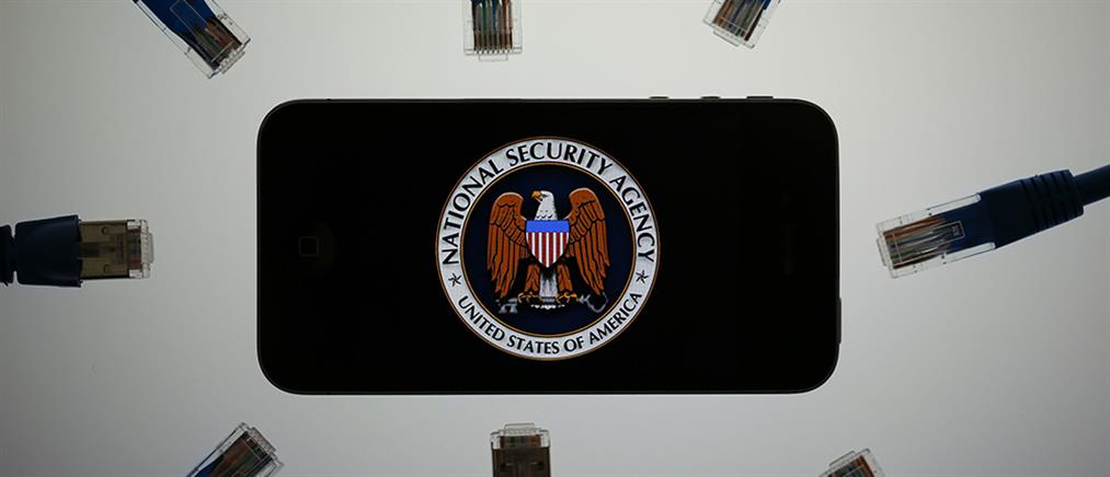 Περιορίζεται η παρακολούθηση των τηλεφωνικών κλήσεων στις ΗΠΑ