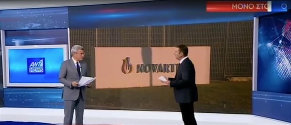 """Υπόθεση """"Novartis"""": Ο Κοντονής, η Ράικου και το... sms (βίντεο)"""