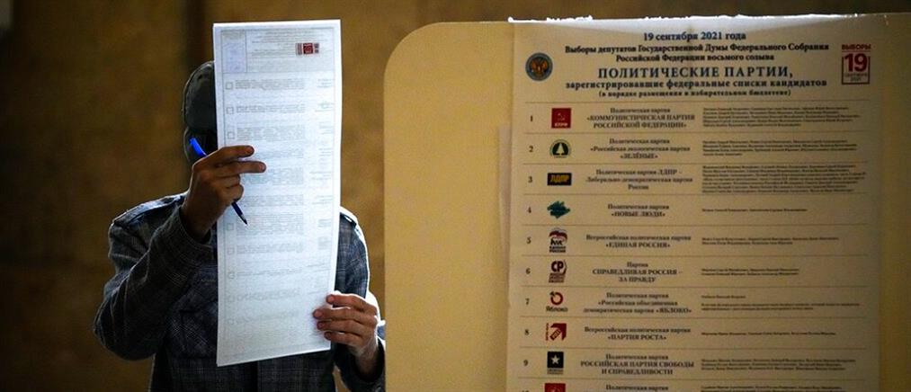 Εκλογές στη Ρωσία: Σημαντική πτώση για το κόμμα του Πούτιν