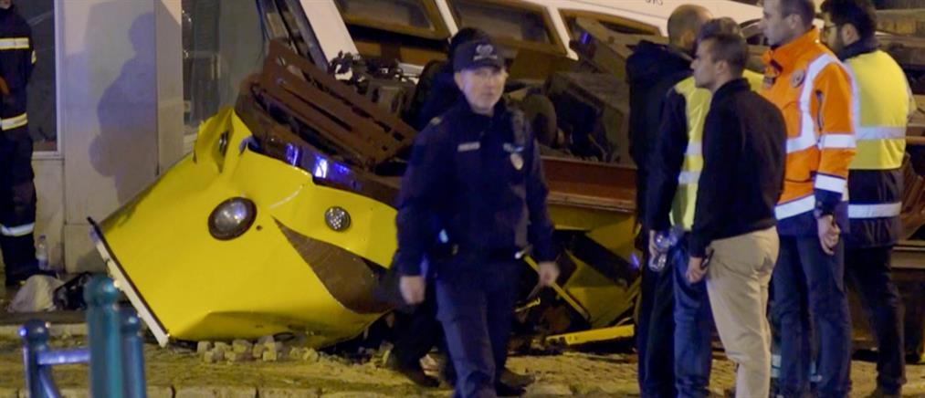 Δεκάδες τραυματίες από εκτροχιασμό τραμ στην Λισαβόνα (βίντεο)