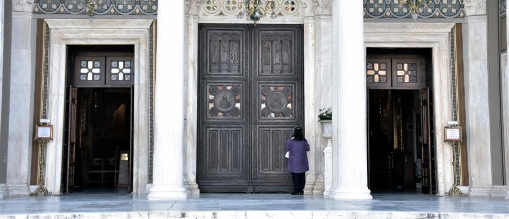 Κορονοϊός: Παράταση στα περιοριστικά μέτρα για τις εκκλησίες