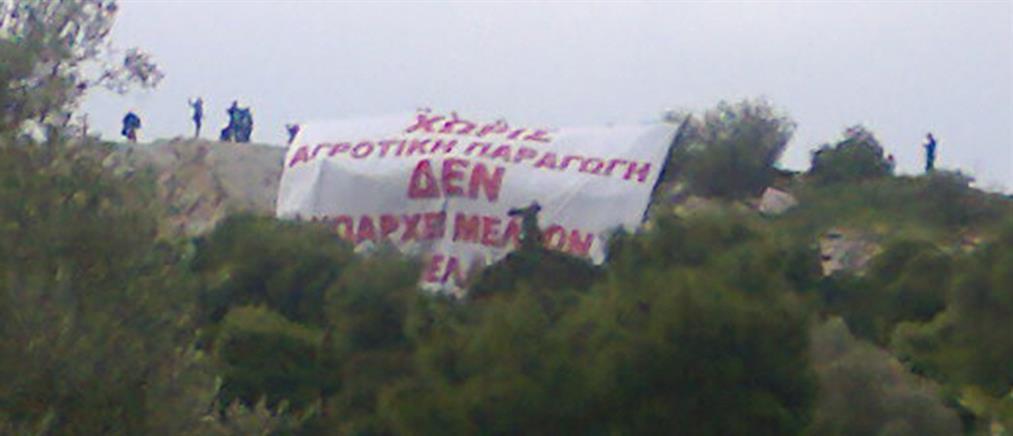 Πανό των λαϊκών αγορών στην Ακρόπολη (φωτο)