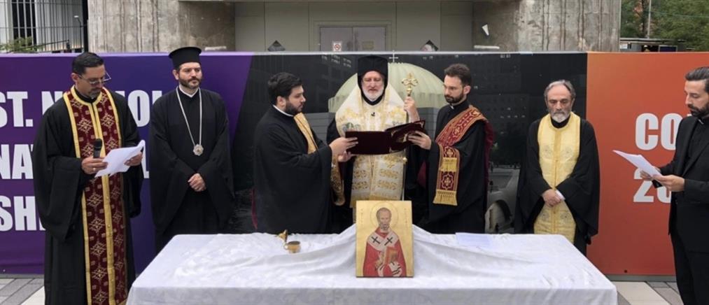 Τρισάγιο για τα θύματα της 11ης Σεπτεμβρίου τέλεσε ο Αρχιεπίσκοπος Ελπιδοφόρος